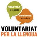Voluntariat per la llengua a les Franqueses