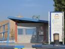 Deixalleria comarcal de Les Franqueses