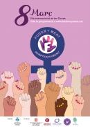 Cartell 8m, Dia Internacional de les Dones